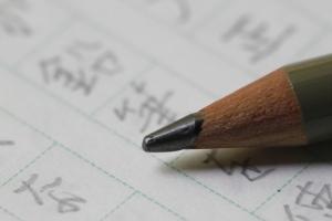 記者時代に使った3Bの鉛筆